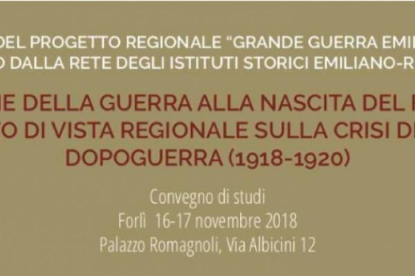 Dalla fine della guerra alla nascita del fascismo. Convegno di studi a Forlì