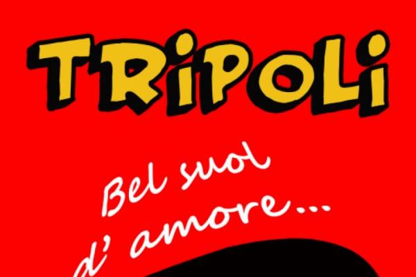 Tripoli bel suol d'amore, mostra e formazione per insegnanti